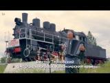 Лизавета. Седьмое видео проекта 10 песен атомных городов