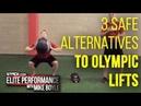 3 безопасных альтернатив Олимпийским подъёмам с Майком Бойлом