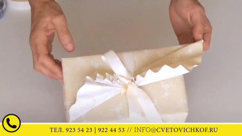 Красиво оборачиваем подарочную коробку