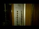 Пассажирский лифт 320 кг, 0,1 м/с (КМЗ-1989 г.)