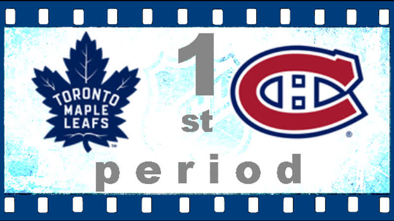 МАТЧ НОМЕР 1259. 06 АПРЕЛЯ 2019. Toronto Maple Leafs - Montréal Canadiens