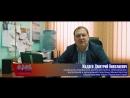 Видео приглашение на ProForum Жадаев Д Н