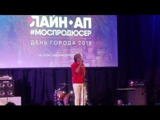 Иван Харитонов (15 лет).