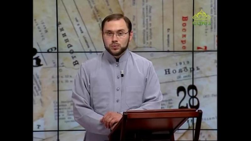 Священномученик Стефан Хитров, пресвитер Эфир от 18 августа 2017 года