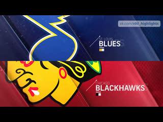 St. louis blues vs chicago blackhawks apr 3, 2019 highlights hd