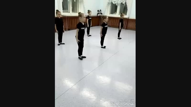Открытый урок по современному танцу Группа Фиксики педагог Макарова Е В