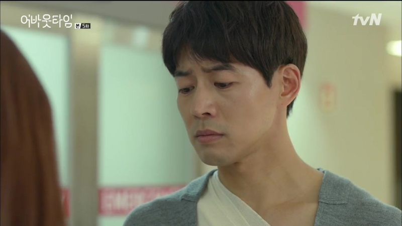 [tvN] 어바웃 타임About Time.E05.180604