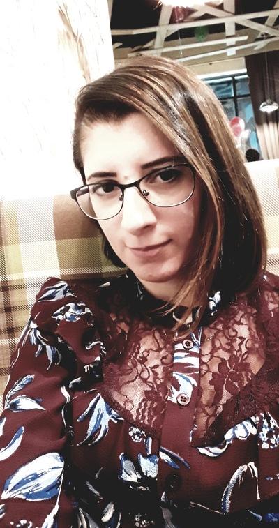 Ramila Bagirova