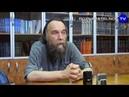 Александр Дугин. 12 июня - День оккупации России