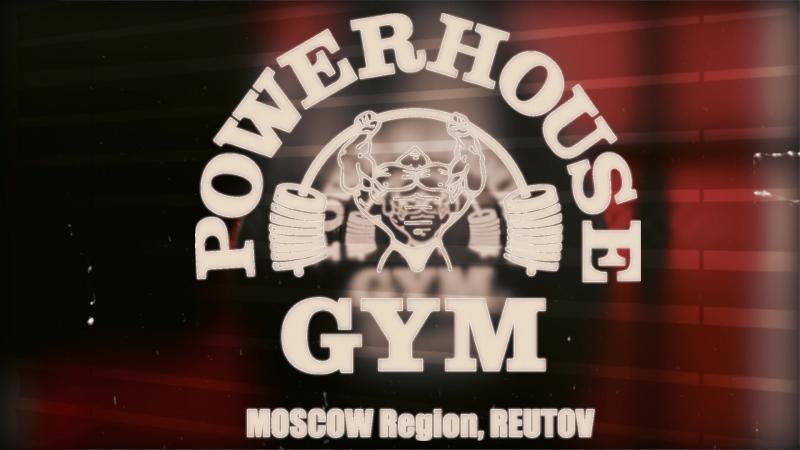 Промо-ролик спортивного клуба Powerhouse GYM