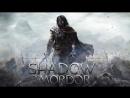 Middle-earth Shadow of Mordor стример - Тедан Даспар ссылка на розыгрыш ключа от Red Faction Guerilla
