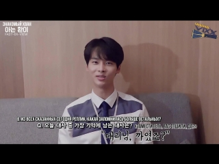 [rus sub] n fast-er-view [on the set of familiar wife]