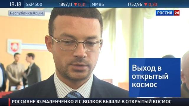 Новости на Россия 24 • Деньги от продажи санатория Коломойского отдадут крымчанам