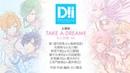 TAKE A DREAM!!【DREAM!ing主題歌】(6人ver)