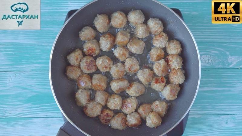 Суп с мясными шариками (фрикадельками) с рисом, булгуром, который съедается подчистую ВСЕГДА! ☆ ВАЛИДЕ СУЛТАН ☆ Турецкая кухня ☆ Valide sultan çorbası