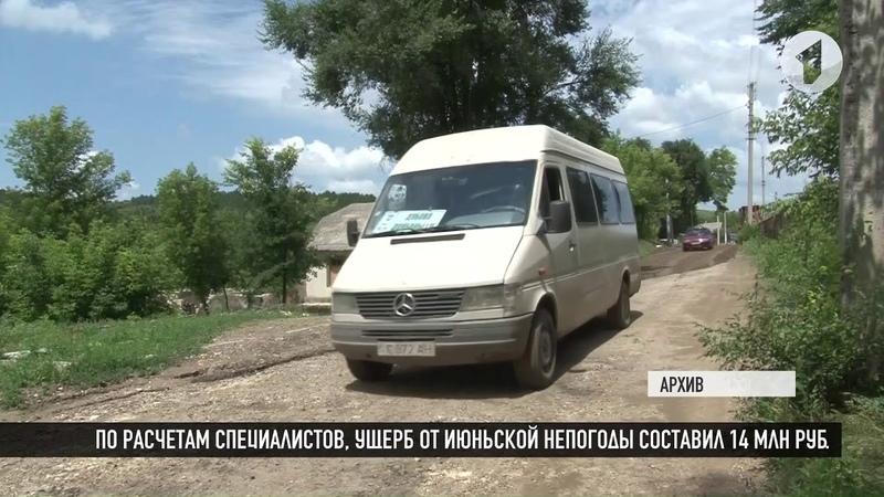 Дубоссарский район получит помощь из бюджета