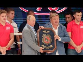 Боевое самбо. Президент Путин наградил победителей международного турнира в Сочи