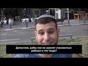 ЖЕСТЬ! В Израиле опрос евреев-хабадников Гои должны быть рабами евреев ?