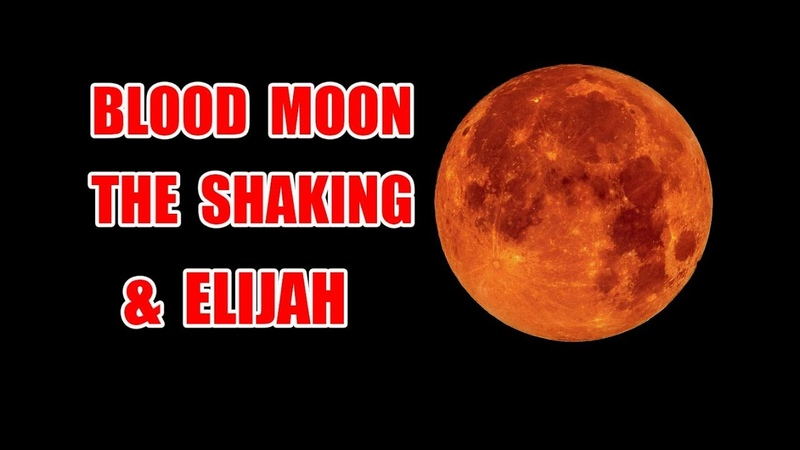 BLOOD MOON JULY 27, THE SHAKING IN PRESENT TRUTH, THE WORK OF ELIJAH BEFORE JESUS COMES: PROPHECY