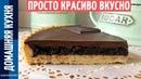 Пирог с Вареньем из Песочного Теста Вадим Кофеварофф