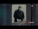 ТВЦ реклама Евгений Дятлов Мне никто ничего не обещал.