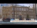 В Перми родители избитого в школе ребенка подали в суд на педагогов