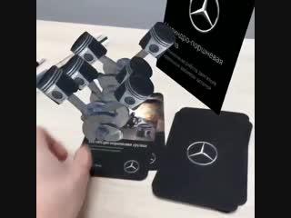 Mercedes Benz 3D Cards
