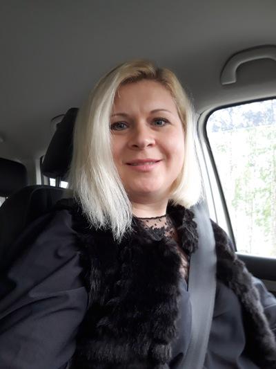 Kristina Bulygina