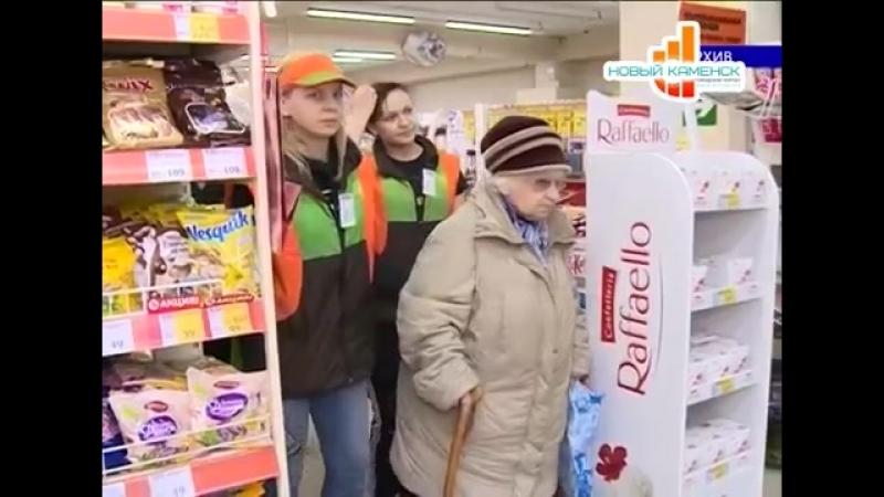 Компас - ТВ Прокурорские проверки ТЦ