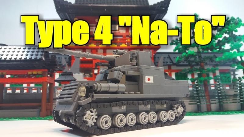 LEGO Type 4 Na-To .Инструкция на японский танк На-То. » Freewka.com - Смотреть онлайн в хорощем качестве