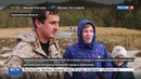 Новости на Россия 24 • Марсианский вид: на Сахалине протоптали тропу к вулкану