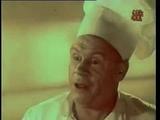 Поющая кукуруза Первая телевезионная реклама в СССР