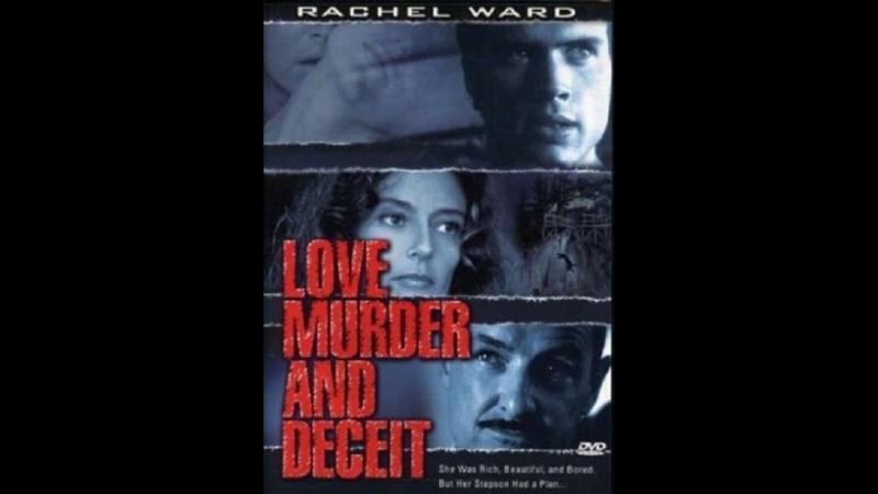 Любовь, убийство и обман _ My Stepson, My Lover (1997)