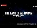 The land of al-Haram