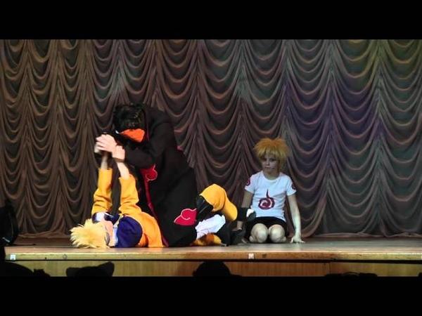 Мини экшен-Cosband Kitsune-Fandom Naruto