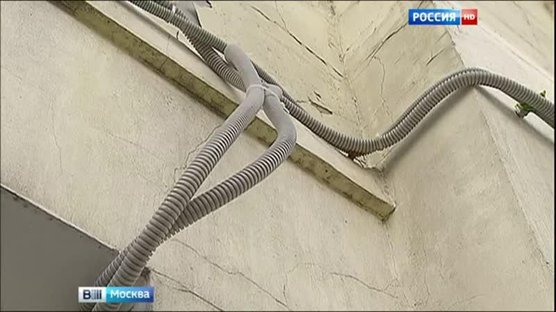 Вести-Москва • Вести-Москва. Эфир от 07.12.2015 1135