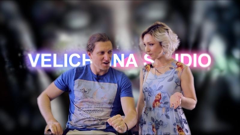 VELICHKINASTUDIO Ростислав Колпаков