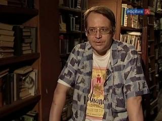 Писатели нашего детства. Николай Носов.
