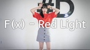 F(x) (에프엑스) - Red Light (레드라이트) Dance Cover (DPOP Mirror Mode)