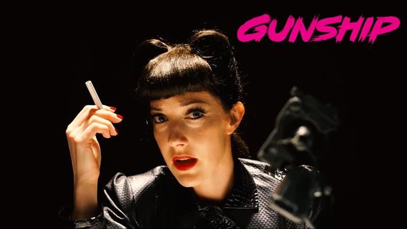 GUNSHIP - When You Grow Up, Your Heart Dies (2018)