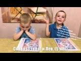 Английский для детей с Little Lily – результаты первой недели