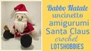 Babbo Natale uncinetto amigurumi Santa Claus crochet