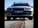 Дорога, подзаряжающая автомобили