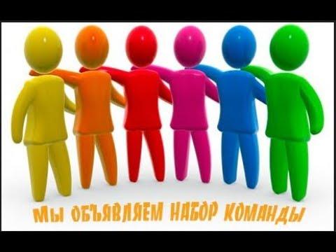 ЖИВАЯ ОЧЕРЕДЬ или как заработать 200 000 тыс. руб. к Новому году!
