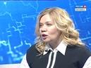 Вести.Интервью Татьяна Галкина, председатель Сибирского банка Сбербанк