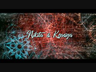 Имя 505 ( nikita ksusha remix)