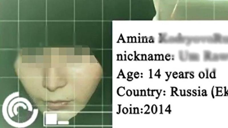 Малолетнюю екатеринбурженку задержали в Сирии