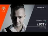 LOSEV live Маскарад Megapolisfm @ Pioneer DJ TV Moscow