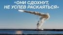 КАК КРЫМСКИЕ ОНИКСЫ ПОТОПЯТ 6 Й ФЛОТ США нато ядерное оружие в крыму кинжал ракета оникс калибр