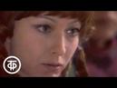 Ч.Диккенс. Домби и сын. Часть 2. Мистер Домби и мистер Каркер (1974)